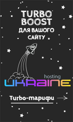 Hosting Ukraine