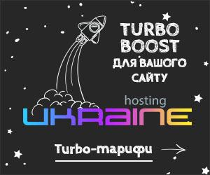300x250 Біографії — UA MUSIC | Енциклопедія української музики