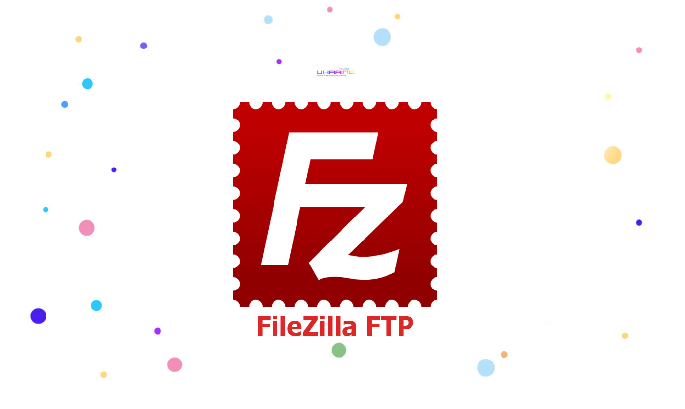 FileZilla Hosting Ukraine