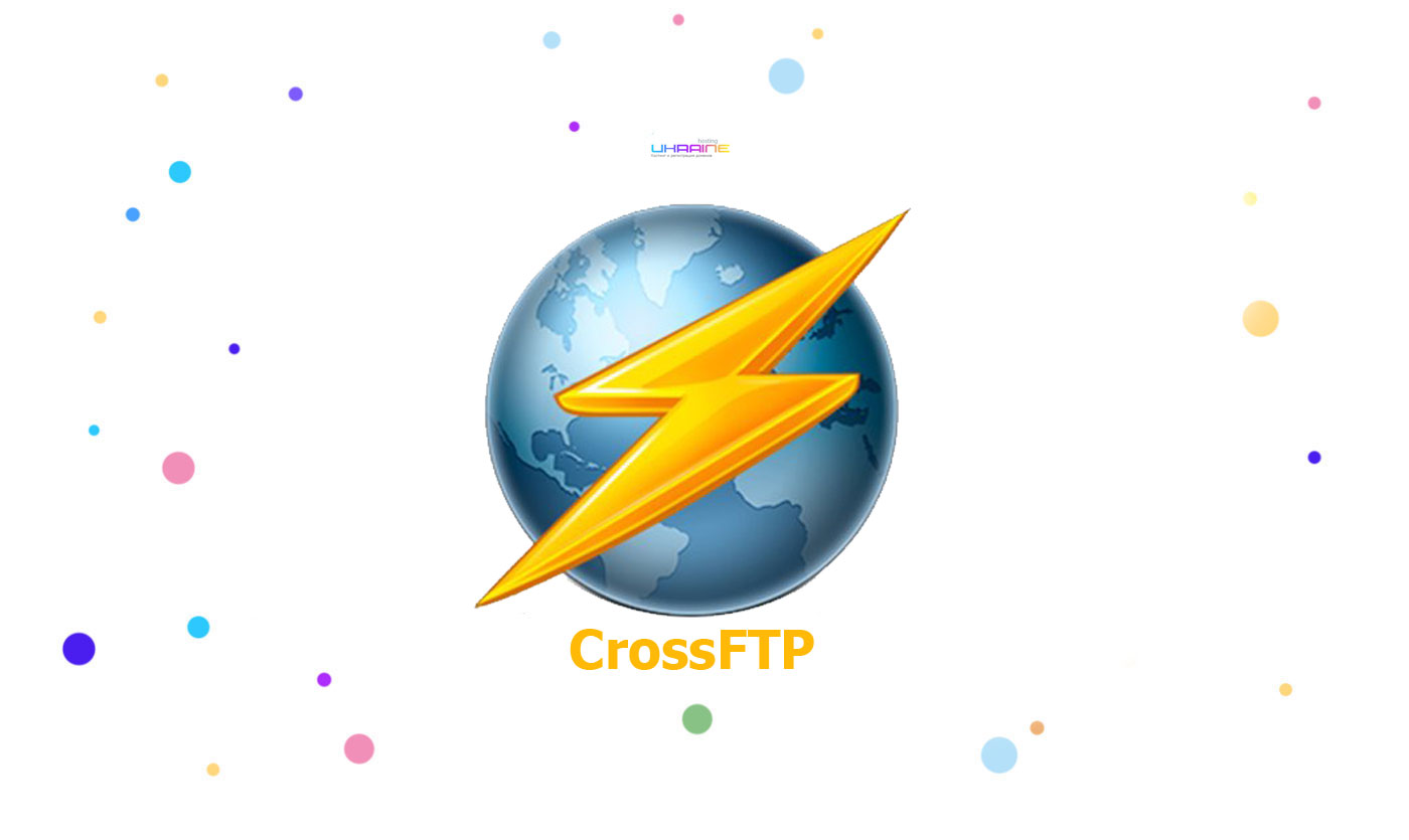 CrossFTP hosting Ukraine